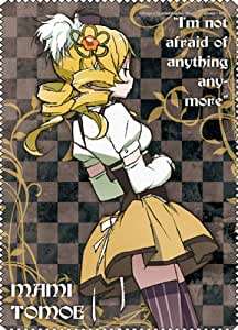 Amazon.com: Madoka Cloth Cleaner Mami Tomoe: Toys & Games