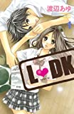 L・DK(1) (講談社コミックスフレンド B)