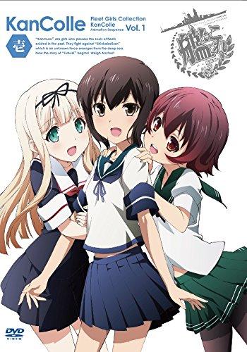 艦隊これくしょん –艦これ- 第1巻 限定版 [Blu-ray]