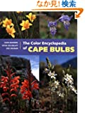 Color Encyclopedia of Cape Bulbs