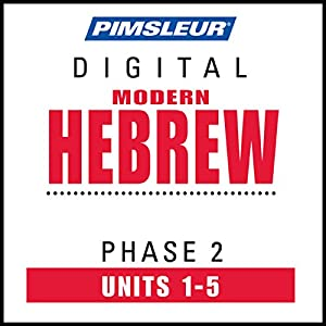 Hebrew Phase 2, Unit 01-05 Audiobook