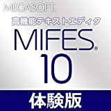 MIFES10 体験版 [ダウンロード]