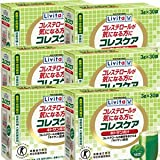 【6個】 コレスケア キトサン青汁 (3g×30袋)x6個(1ケース) (4987306020368)