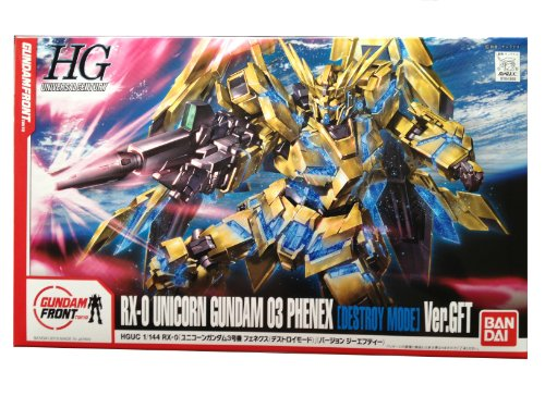 HGUC RX-0 UNICORN GUNDAM 03 PHENEX (DESTROY MODE) Ver.GFT MODEL KIT (Unicorn Ship Model compare prices)