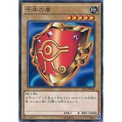 遊戯王カード ST14-JP004 千年の盾(ノーマル)/遊戯王アーク・ファイブ [STARTER DECK 2014年版]