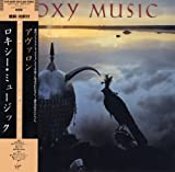 Avalon (Japanese Mini-Vinyl CD) by Roxy Music