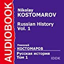 Russian History, Volume 1 (       UNABRIDGED) by Nikolay Kostomarov Narrated by Natalya Gurevich