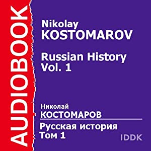 Russian History, Volume 1 [Russian Edition] | [Nikolay Kostomarov]