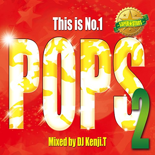 This Is No.1 Pops 2-Super Stars