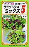 トーホク サラダレタス ミックス5 野菜 6ml