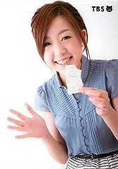TBS 女子アナウンサー カレンダー 2013 <Fresh> TBSオリジナル特典生写真 【古谷有美】