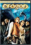 Eragon (Bilingual)