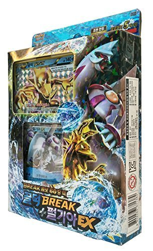 Pokémon Cartes XY Break 60 cartes deck de bataille Golduck BREAK + Palkia EX Version Corée TCG