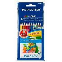 ステッドラー ノリスクラブ色鉛筆 12色セット 144 NC12P
