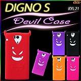 DIGNO S (KYL21)デビル シリコン ケース カバー   【赤】  [ カバー ケース digno s ディグノS kyl21 au ]