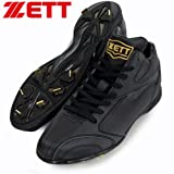 ゼット(ZETT) 埋込みスパイク/ネオステイタスM7 ブラック/ブラック Z BSR2748M7 1919 ランキングお取り寄せ