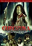 Gurozuka