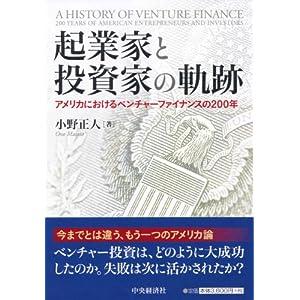 ------ 2013年12月  中央経済社刊------