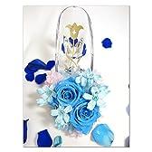【プリザーブドフラワー/ガラスの靴リングピロー】寄り添うようなブルーの薔薇に愛らしいブルースターを添えて【リボンラッピング付き】