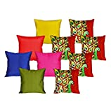 meSleep 5 Pc Red Peacock Digital Cushion Cover and 5 Pc Multi Quilted Cushion Cover