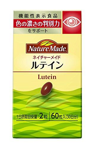大塚製薬 ネイチャーメイド ルテイン 60粒 [機能性表示食品]