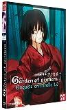 echange, troc The Garden of Sinners - Film 2 : Enquête criminelle