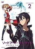 ソードアート・オンライン 2(通常版) [DVD]