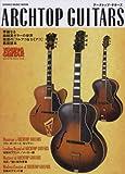 アーチトップ・ギターズ YOUNG GUITAR special hardware issue(シンコーミュージックMOOK)