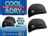 Shinobu Riders 吸汗速乾 ヘルメット インナーキャップ (黒 x 2枚) COOLMAX 抗菌消臭 フリーサイズ SR-001