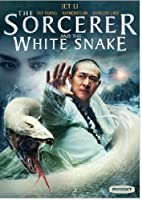 Sorcerer The White Snake Blu-ray from Magnolia