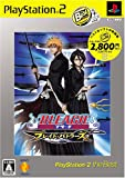 BLEACH ブレイド・バトラーズ PlayStation 2 the Best