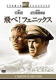 ���١��ե��˥å��� [DVD]