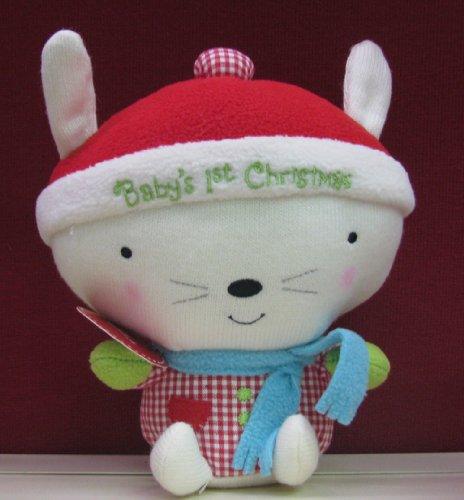 Hallmark 2012 Christmas CBY8532 Baby's First Christmas Plush