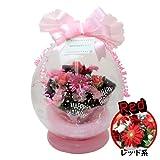 バルーンフラワー 生花のバルーンラッピング 誕生日用バルーン(レッド)