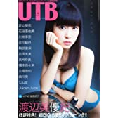 UTB (アップ トゥ ボーイ) 2013年 08月号