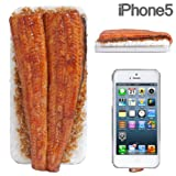 docomo au SoftBank iPhone5 iPhone5S 対応 食品サンプル iPhone ケース カバー ジャケット (国産うなぎの蒲焼)