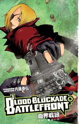 Blood Blockade Battlefront Volume 5 PDF