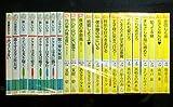 小説 / 水戸泉 のシリーズ情報を見る