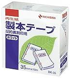 ニチバン 製本テープ 35mm×10m巻 BK-3535 契約書割印用ホワイト