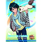 Amazon.co.jp: 新テニスの王子様 2014カレンダー: 許斐 剛/集英社・NAS・新テニスの王子様プロジェクト: 本