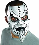 Rubie's Costume Tragedy Adult Mask