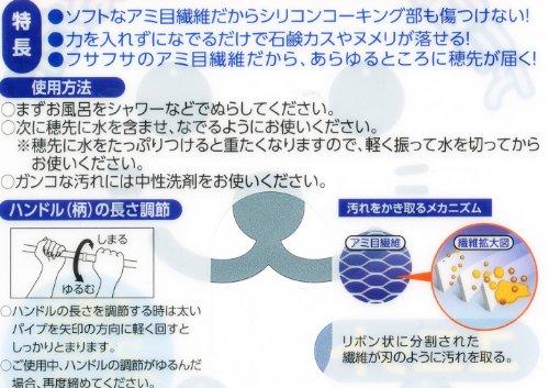 ユニットバスボンくん お風呂ラクラククリーナー N-AL