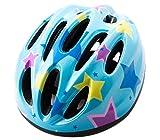 【SCGEHA】自転車用ヘルメット キッズ ジュニア 子ども用 50~58cm 調整可能 (ブルー/星)