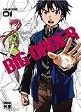 Big order Vol.1