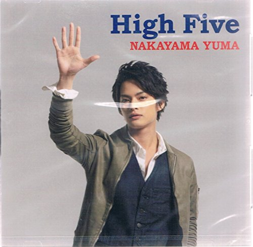 High Five[High Five盤]