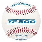 Spalding NFHS Official League TF 500 Baseball - Dozen