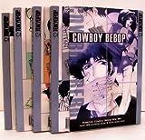 Cowboy Beebop Box Set (Cowboy Beebop) (1591822866) by Nanten, Yutaka