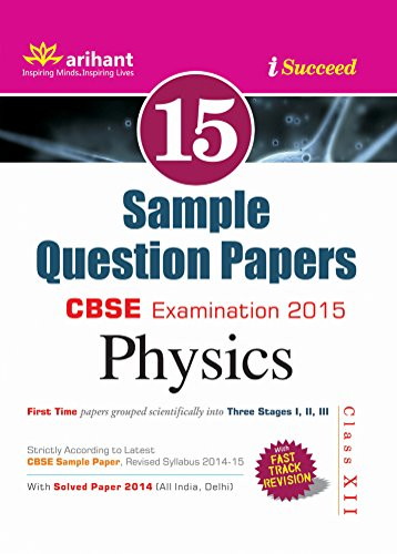 CBSE 15 Sample Question Paper: Physics for Class 12 Image