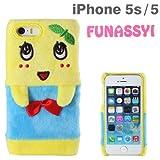 docomo au SoftBank iPhone5 iPhone5s ふなっしー iPhone ケース カバー (ぬいぐるみ)
