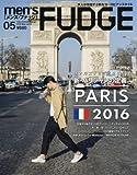 men'sFUDGE(メンズファッジ) 2016年 05 月号 [雑誌]